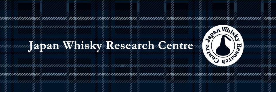 ウイスキー文化研究所トップページ