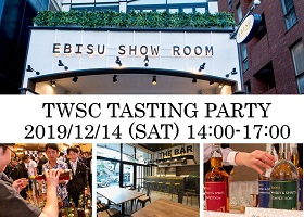 ★TWSC TASTING PARTY