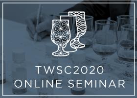 TWSC2020オンラインセミナー開催中!【全10回】