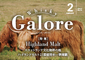 Whisky Galore Vol.24